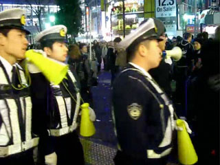 JapanicTV Quick Video 06 - New Years Eve - 2009